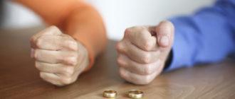 как спасти брак на грани развода