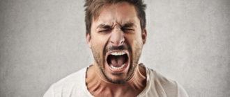 как перестать злиться и раздражаться на людей