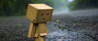 Что делать, если грустно