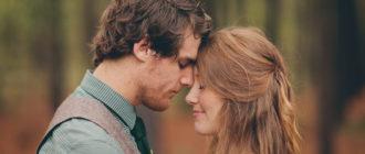 Как забыть первую любовь