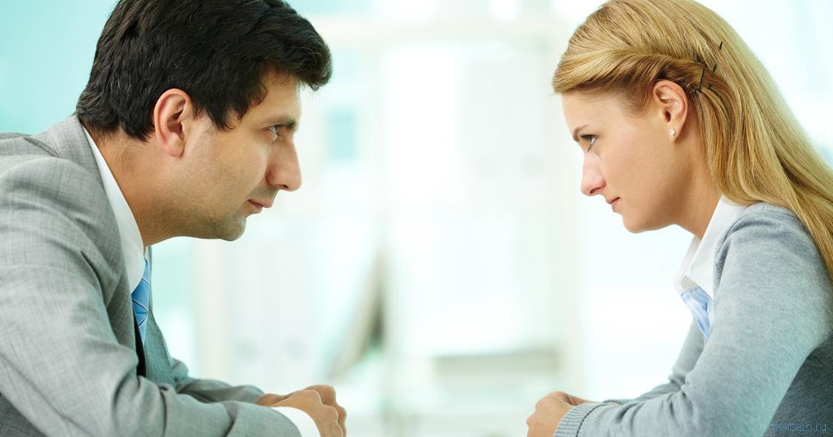 Зрительный контакт без стеснения и уверенно между парнем и девушкой