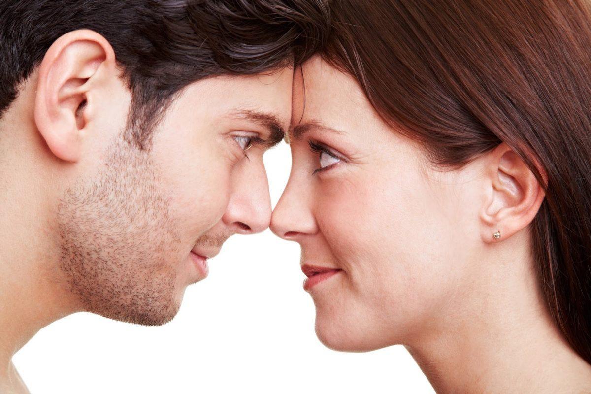 Зрительный контакт