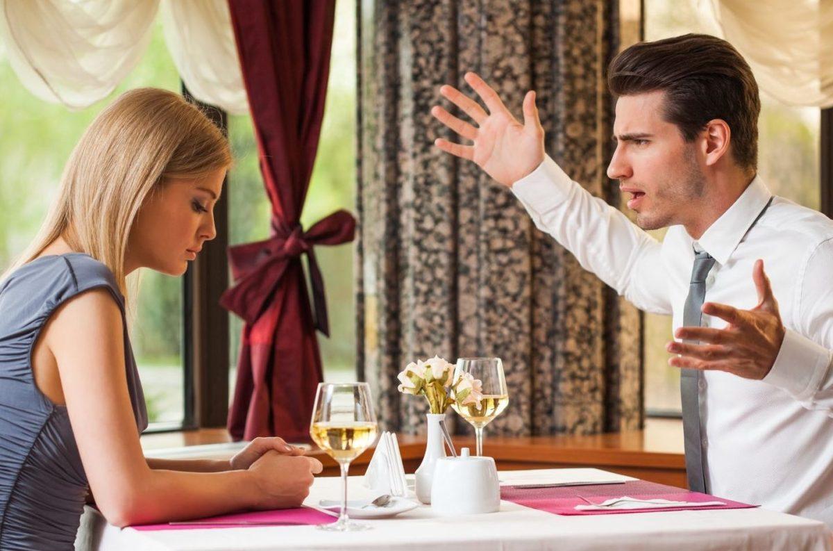 Если хамство исходит от мужа