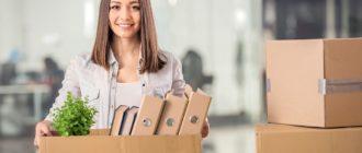 7 советов психолога для тех, кто хочет уволиться с работы