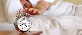 Почему хочется спать днем
